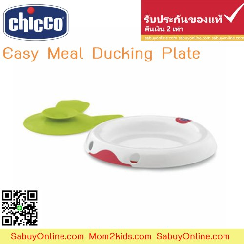 Chicco Easy Meal Ducking Plate