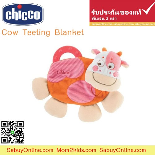 Chicco Cow Teeting Blanket